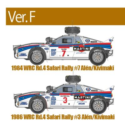 1/24 Maquette en Kit LANCIA 037 1984 SAFARI RALLY  model factory hiro  K550