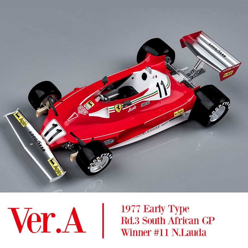 1/12 Kit Ferrari 312 T2 1977 early version. model factory hiro k685